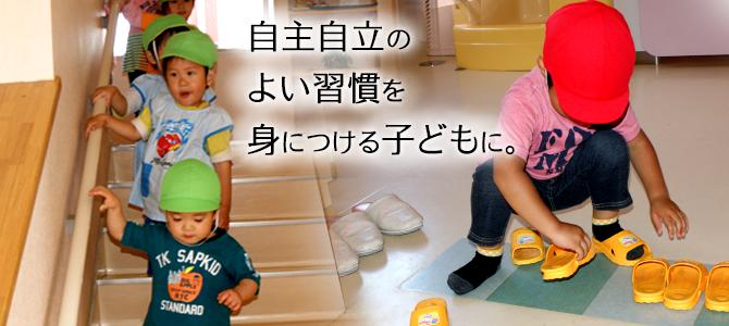 nursery-policy03